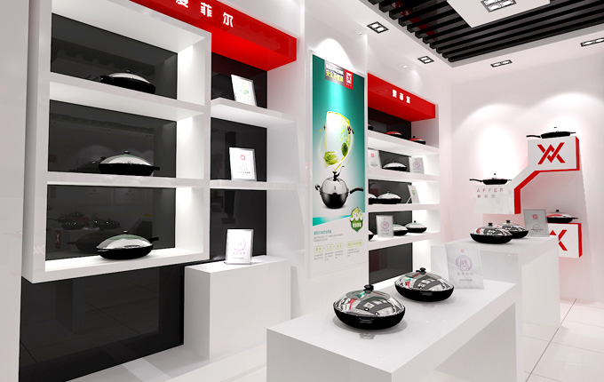 爱菲尔铁锅-深圳VI设计