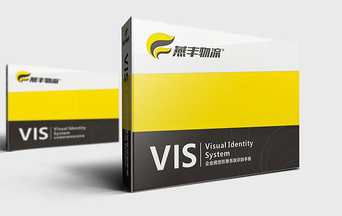 物流品牌VI设计