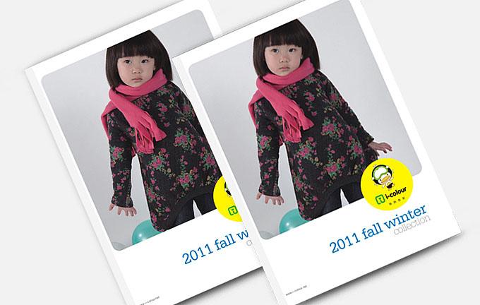 童装VI设计
