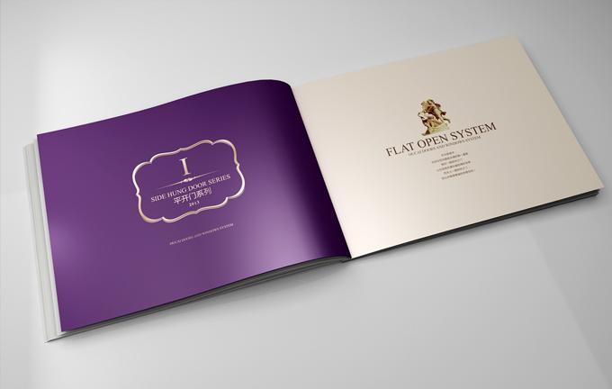 欧材产品画册设计公司
