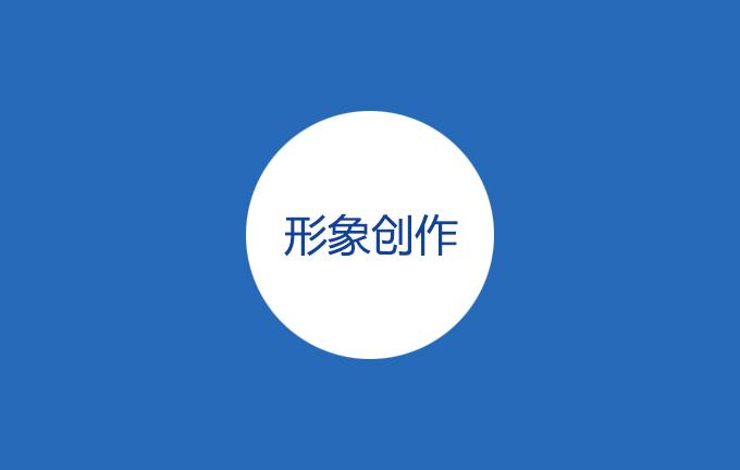 鑫美威品牌VI设计_红苹果品牌VI设计公司