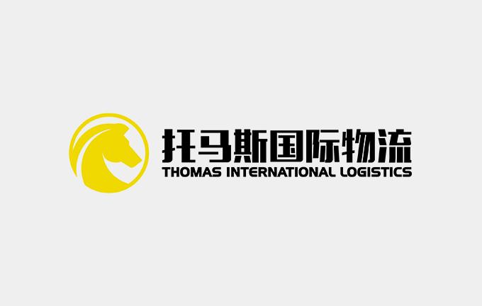 广西托马斯国际物流品牌形象