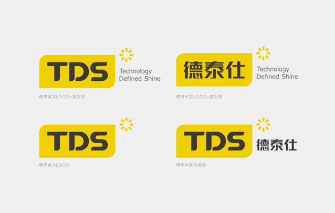 德泰仕LED品牌设计