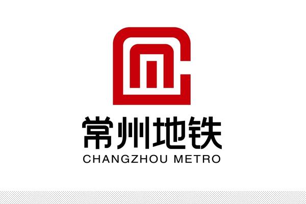 深圳vi设计分享之常州地铁logo正式发布