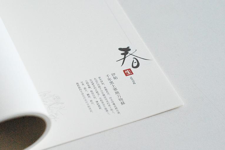 龙蛙大米品牌设计