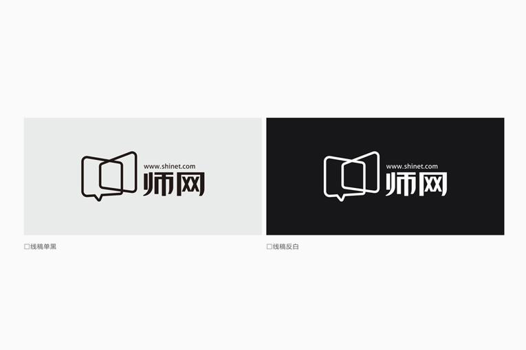 师网品牌设计