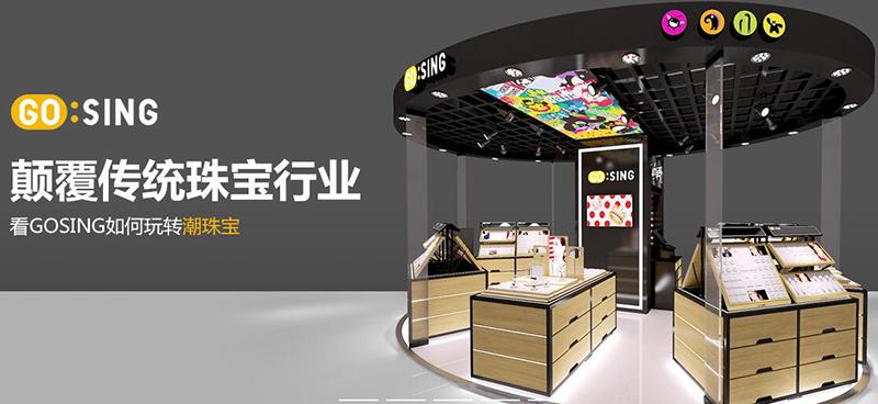 品牌策划 深圳策划公司 营销推广