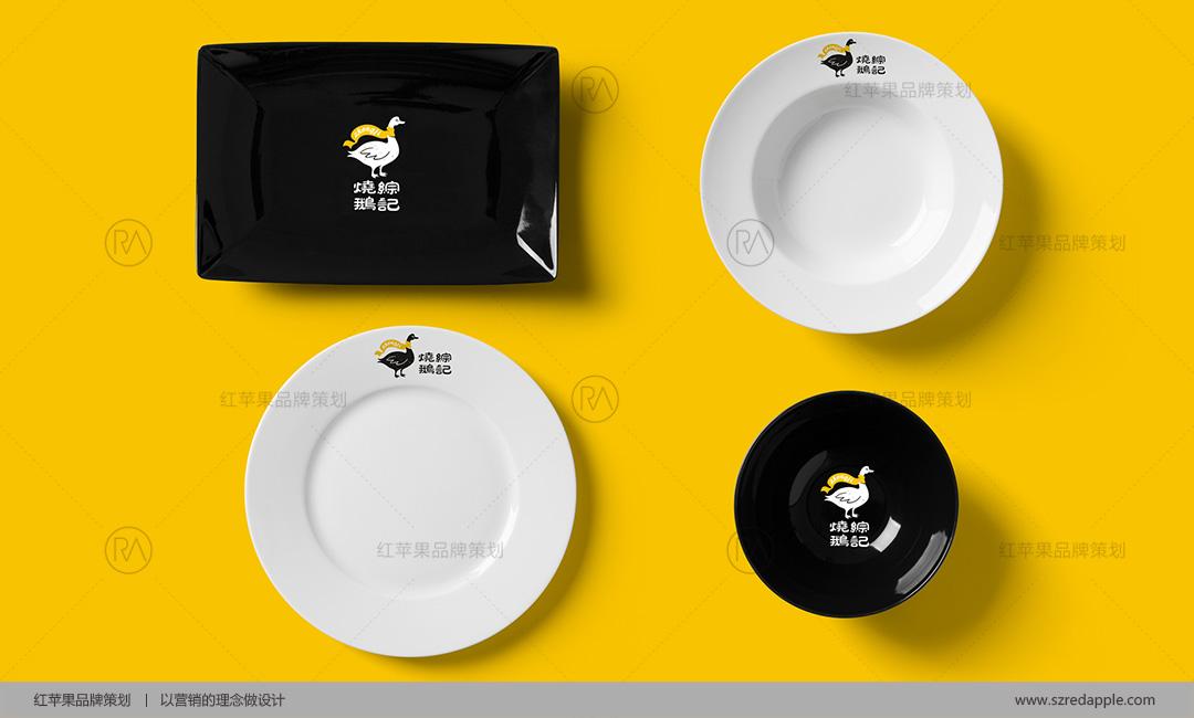 餐厅品牌策划