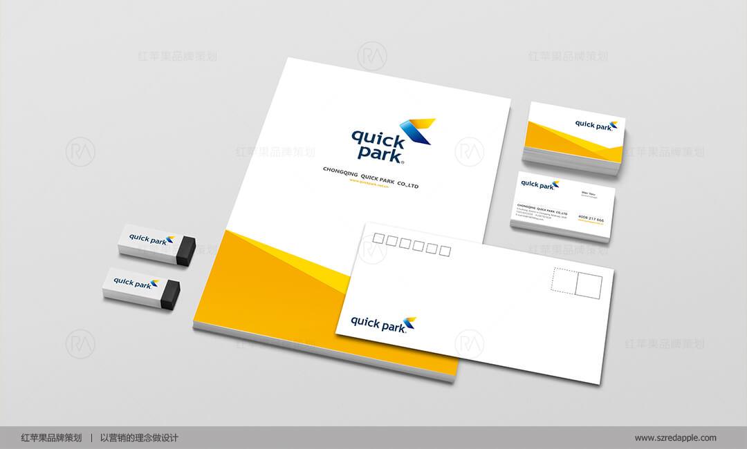 企业VI设计系统