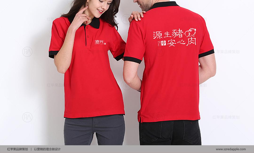 德兴猪肉品牌设计