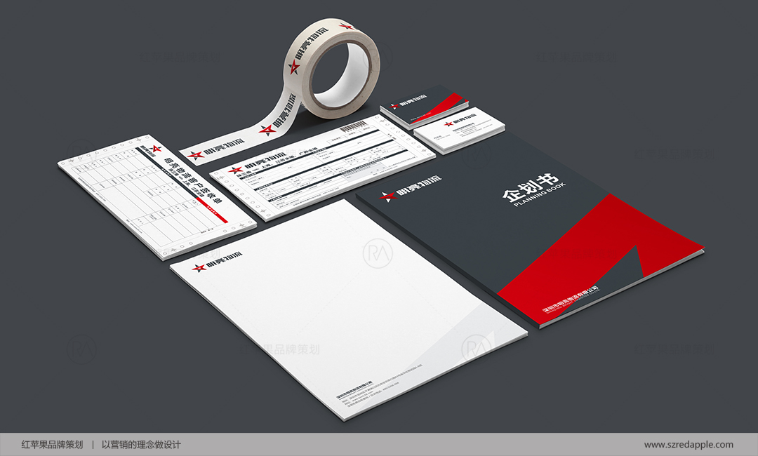 物流品牌设计