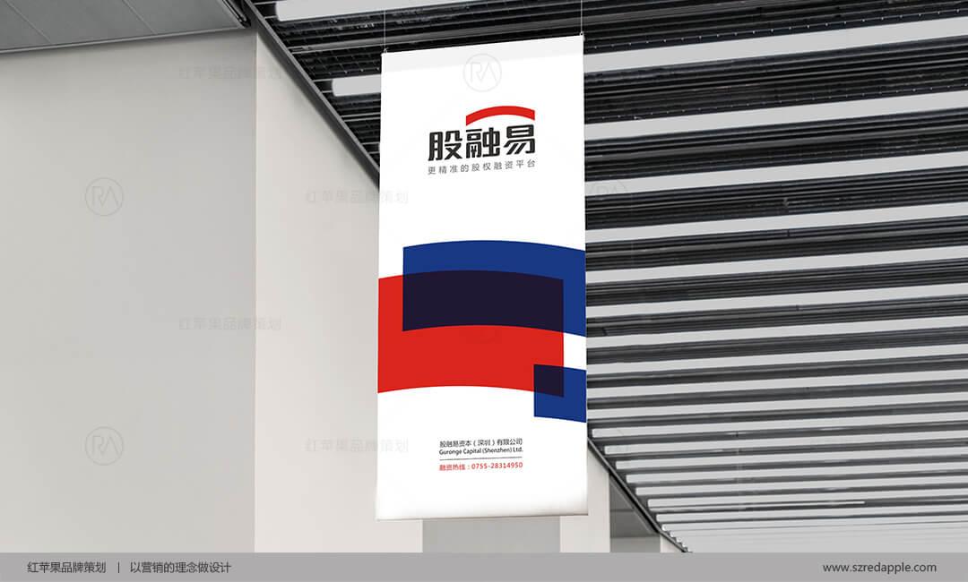 股融易金融品牌设计