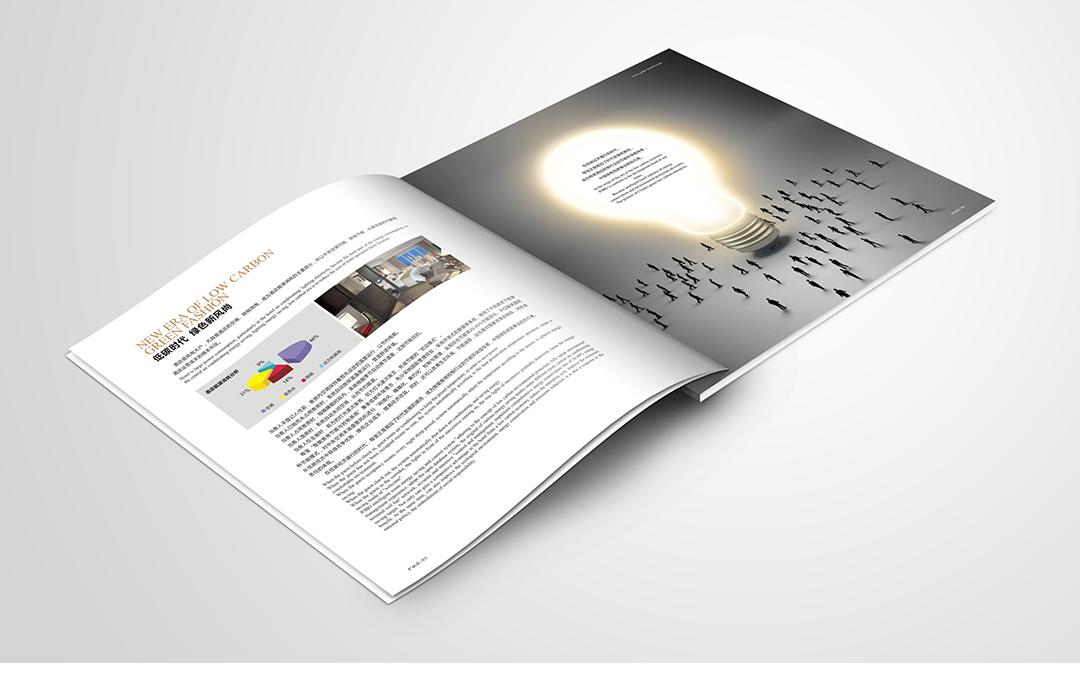 产品宣传手册设计