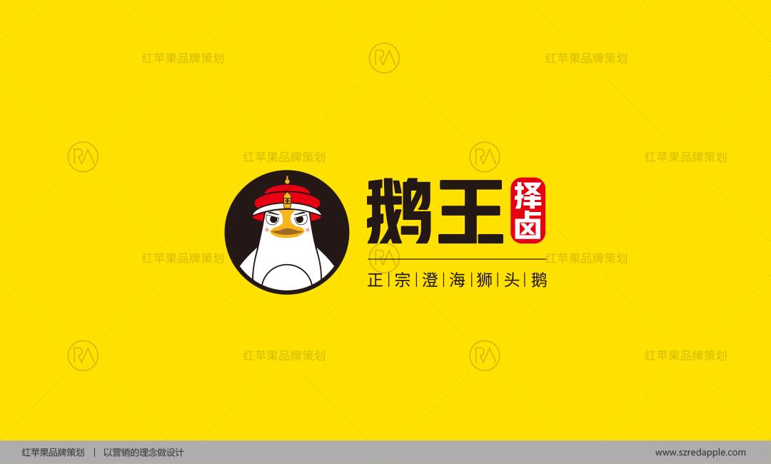 品牌快餐店VI设计手册的核心竞争力-1