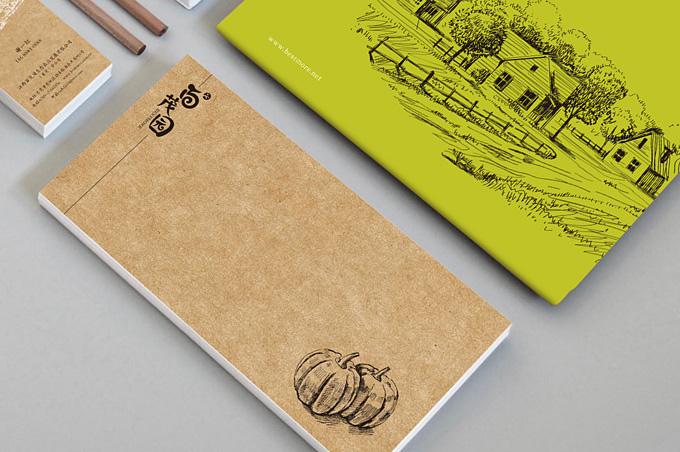 百茂园原生态食品VI设计