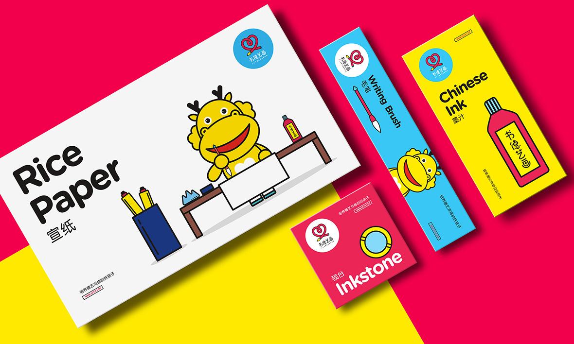 书画教育培训品牌VI设计