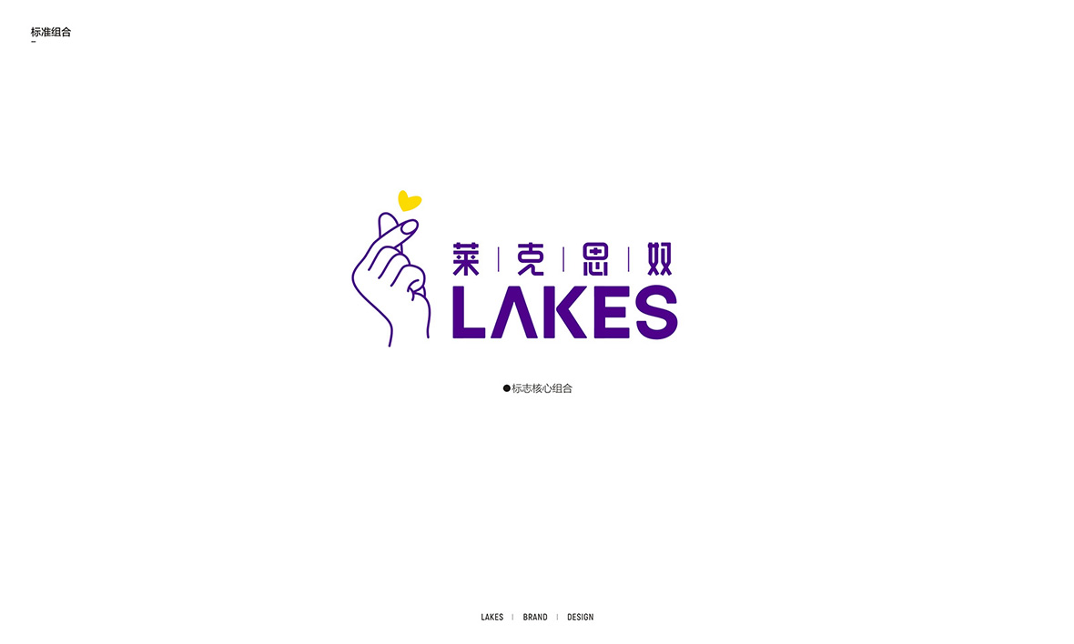 logo设计品牌设计