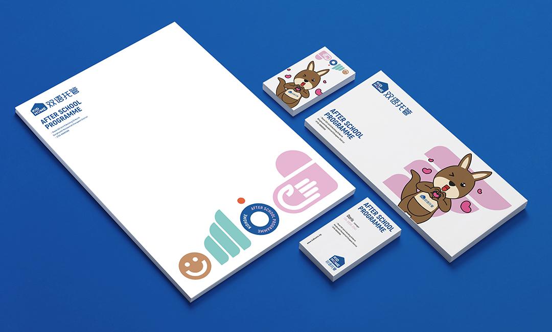KIDHOME双语托管机构品牌设计